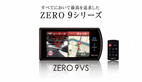 ZERO 9VS