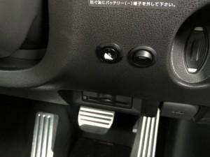 Z34 デフオイルクーラー
